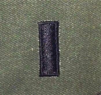 1st Lieutenant, Sew-On Subd.