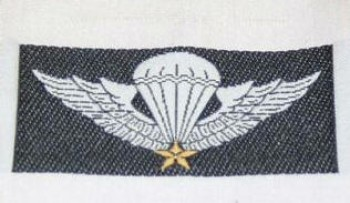 Vietnamese (RVN) Parachute Qualification Badge. Woven.