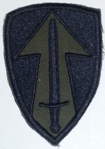 2nd Field Force, Subd. Twill