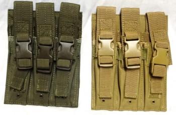 9mm Sub-Machinegun Mag Pouch, OD or Tan
