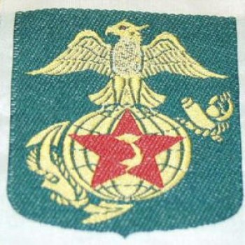 Vietnamese (RVN) Marine Corps Division. Woven.